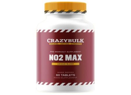 no2-max-fat-burning-supplement